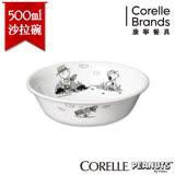【美國康寧 CORELLE】史努比500ml湯碗 SNOOPY黑白限量款