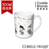 【美國康寧 CORELLE】史努比300ml日式陶瓷馬克杯 SNOOPY經典款
