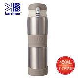 【Karrimor】特級316不銹鋼典藏真空保溫彈蓋瓶450ml KA-B450H
