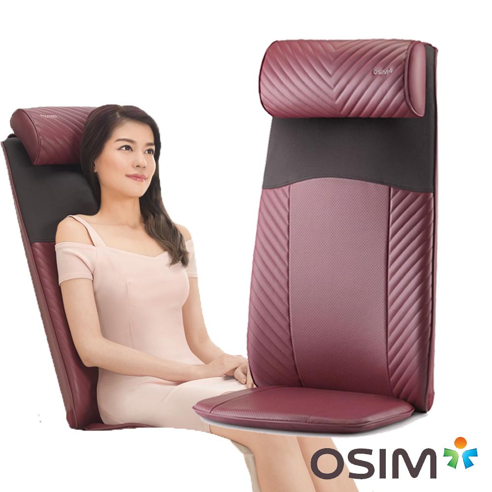 OSIM OS-260 uJolly 背樂樂