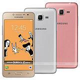 Samsung GALAXY J2 Prime 5吋雙卡四核心智慧手機(1.5G/8G)LTE※送保貼+USB充電鑰匙扣※