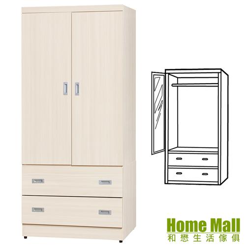 HOME MALL-羅伊浮雕3X6尺木心板二抽衣櫃(雪松色)