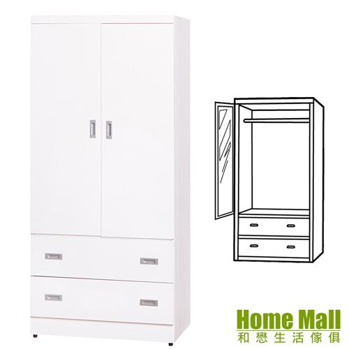 HOME MALL-羅伊浮雕3X6尺木心板二抽衣櫃(白色)