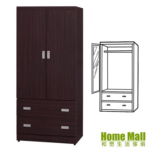 HOME MALL-米羅簡約3X6尺木心板二抽衣櫃(胡桃色)