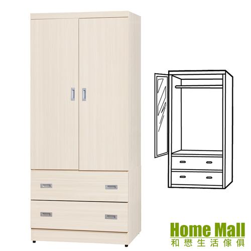 HOME MALL-米羅簡約3X6尺木心板二抽衣櫃(雪松色)