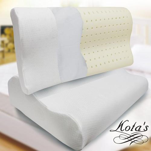 KOTAS 人體工學 高透氣彈力支撐釋壓乳膠枕 (白)