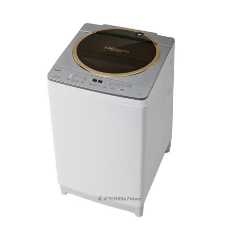 『TOSHIBA』☆ 東芝 SDD 變頻11公斤洗衣機 AW-DME1100GG -friDay購物