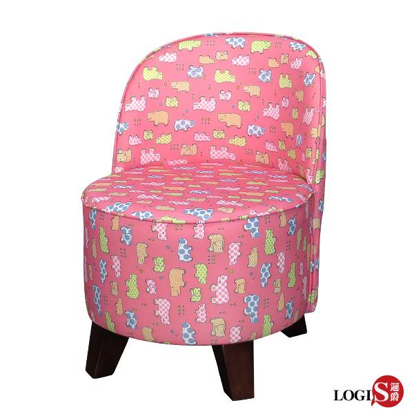 LOGIS 邏爵-童趣3M印花單人小沙發 兒童椅 兒童沙發 穿鞋椅 矮凳(粉紅)