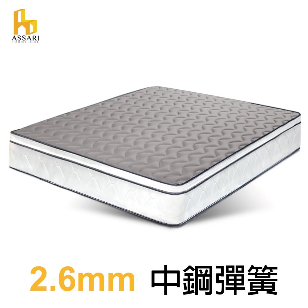 ASSARI-感溫3D立體冬夏兩用彈簧床墊(單大3.5尺)