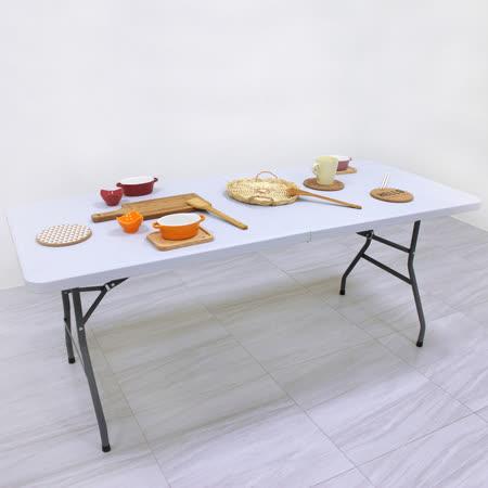 對疊 折疊休閒桌