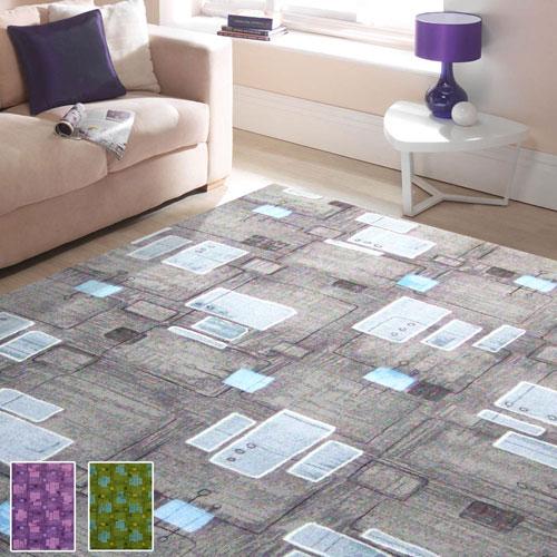 范登伯格 藍道圈毛編織地毯-共三色-200x260cm