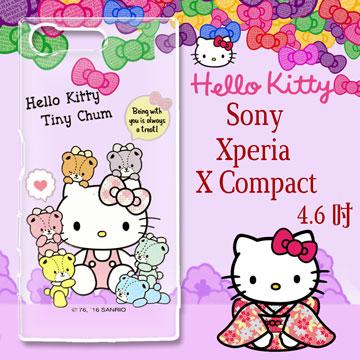 三麗鷗授權 Hello Kitty 凱蒂貓 SONY Xperia X Compact 4.6吋 浮雕彩繪透明手機殼(熊好朋友)