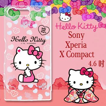 三麗鷗授權 Hello Kitty 凱蒂貓 SONY Xperia X Compact 4.6吋 浮雕彩繪透明手機殼(心愛凱蒂)
