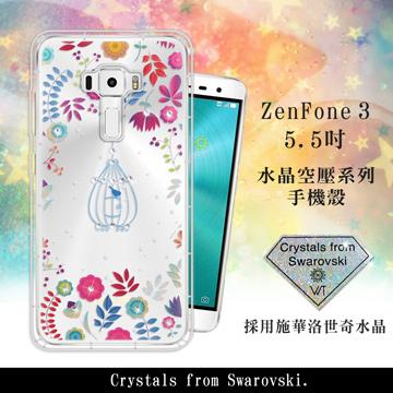 WT  ASUS ZenFone 3 5.5吋 ZE552KL  奧地利水晶彩繪空壓手機殼(鳥羽花萃)