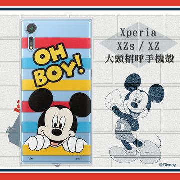 迪士尼Disney正版授權 SONY Xperia XZs / XZ 5.2吋 大頭招呼系列軟式手機殼(米奇)