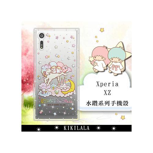 三麗鷗SANRIO正版授權 雙子星仙子 KiKiLaLa  SONY Xperia XZ 5.2吋 水鑽系列軟式手機殼(飛馬樂園)
