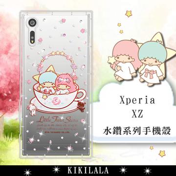 三麗鷗SANRIO正版授權 雙子星仙子 KiKiLaLa  SONY Xperia XZ 5.2吋 水鑽系列軟式手機殼(許願杯)
