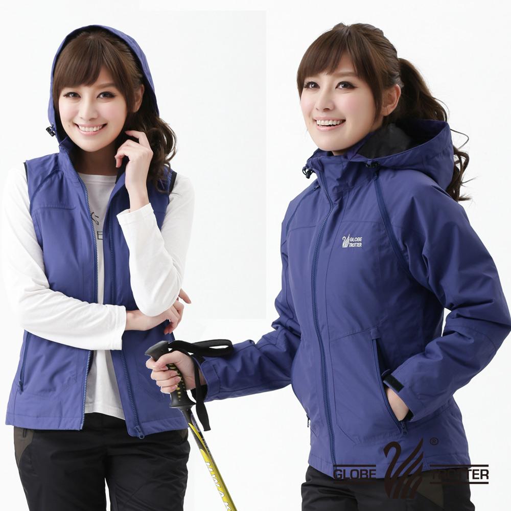 【遊遍天下】Globetex女款JIS90%羽絨背心外套兩穿防水禦寒機能外套A095藍紫