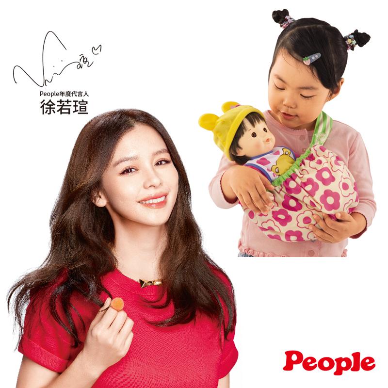 【日本POPO-CHAN】POPO-CHAN粉墨登場組合 AI333