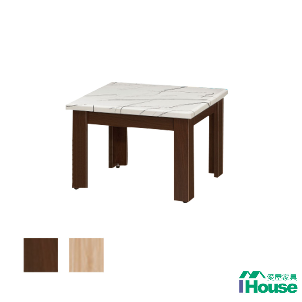 【IHouse】2尺紋路石面小茶几(耐磨)