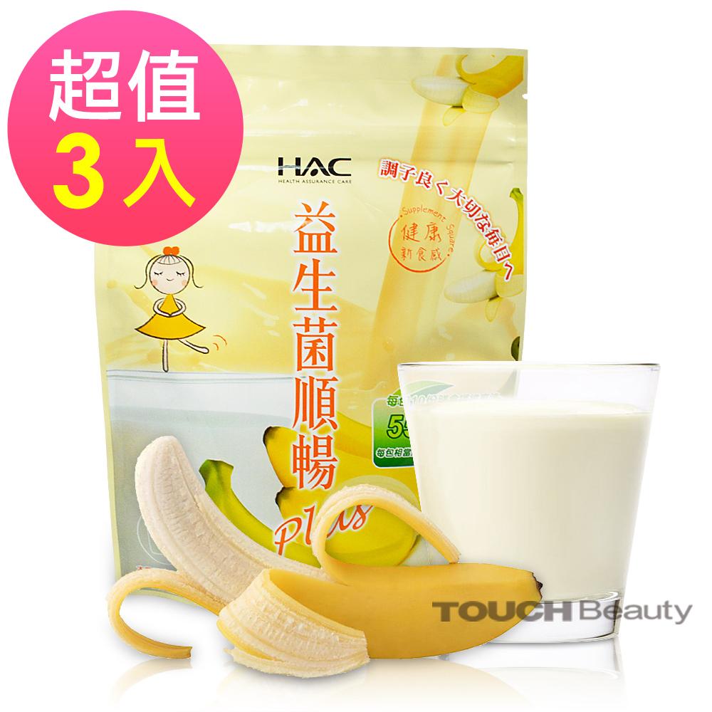 永信HAC-美妍益生高纖奶昔 (150公克/包) 3入組