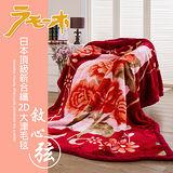 【FOCA】頂極日本2D拉舍爾超細纖維雙層保暖舒毯180x230cm-敘心弦