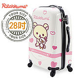 【Rilakkuma拉拉熊】夢幻樂園系列PC超輕量硬殼行李箱28吋(粉)