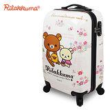 【Rilakkuma拉拉熊】魔幻花園 20吋PC超輕量硬殼行李箱(野餐小熊)