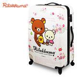【Rilakkuma拉拉熊】魔幻花園 24吋PC超輕量硬殼行李箱(野餐小熊)