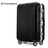 【Travelhouse】爵世風華 29吋PC鋁框鏡面行李箱(黑色)