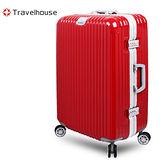 【Travelhouse】爵世風華 26吋PC鋁框鏡面行李箱(亮紅)