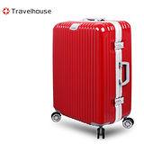 【Travelhouse】爵世風華 20吋PC鋁框鏡面行李箱(亮紅)