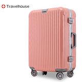 【Travelhouse】爵世風華 24吋PC鋁框鏡面行李箱(粉色)