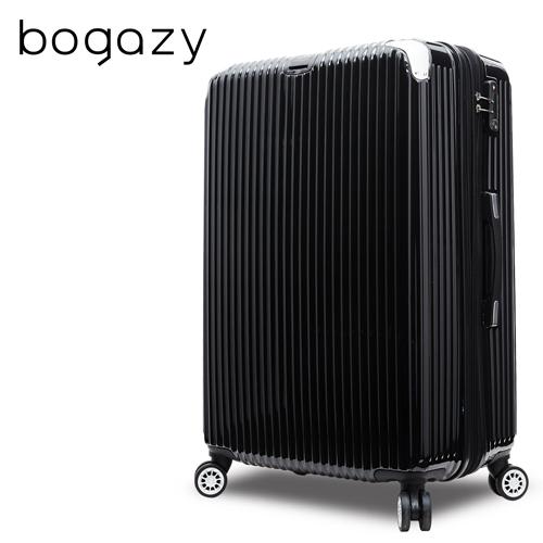 【Bogazy】冰封行者 20吋PC可加大鏡面行李箱 登機箱 極致黑