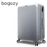 【Bogazy】冰封行者 28吋PC可加大鏡面行李箱(璀璨銀)