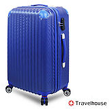 【Travelhouse】奇幻旅程 24吋ABS硬殼行李箱(藍色)