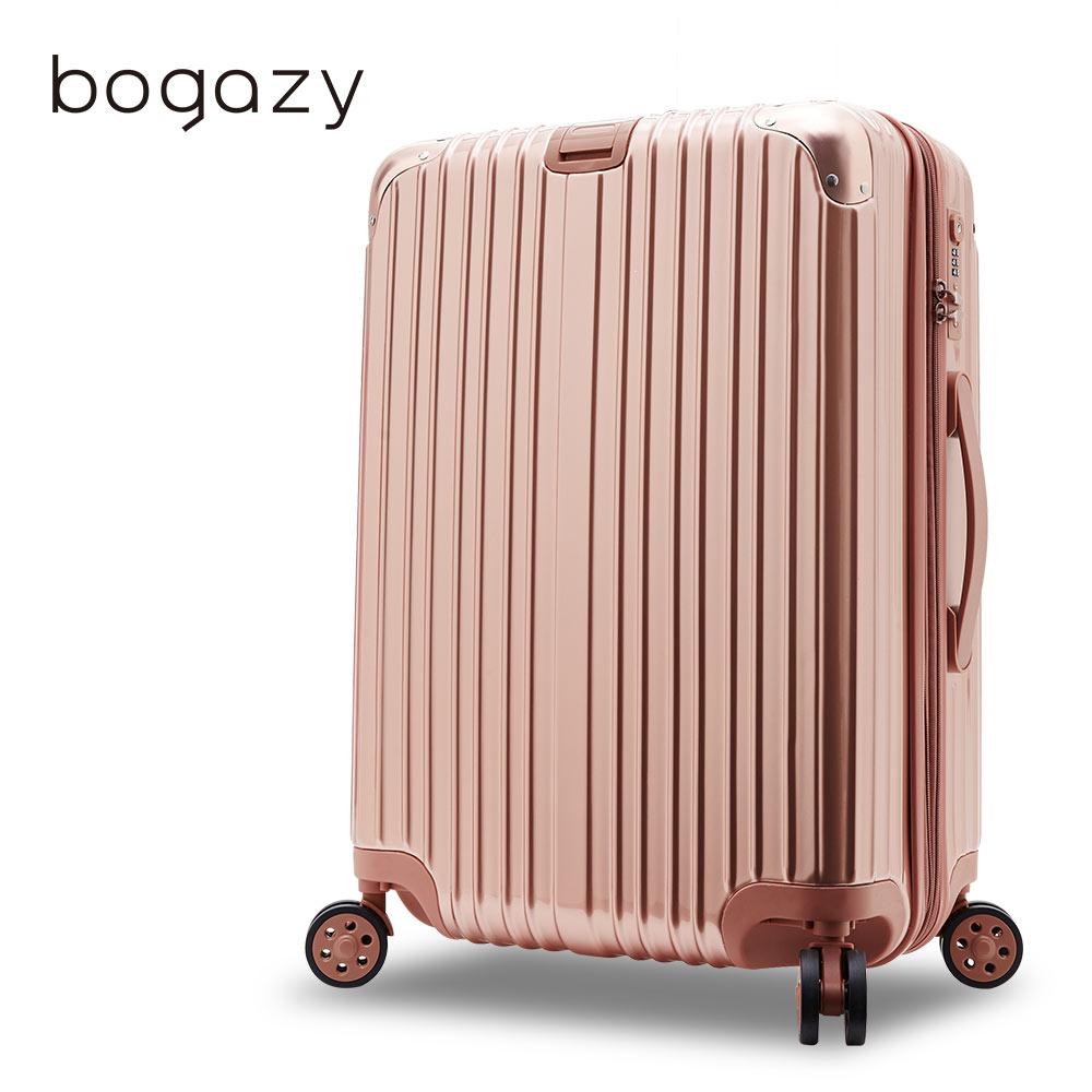 【Bogazy】20吋PC加大鏡面行李箱