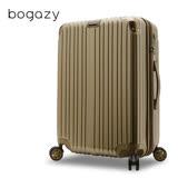【Bogazy】祕密花園 20吋PC可加大鏡面行李箱(閃耀金)
