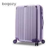 【Bogazy】祕密花園 20吋PC可加大鏡面行李箱(薰衣紫)
