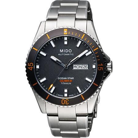 MIDO美度  鈦金屬潛水機械錶