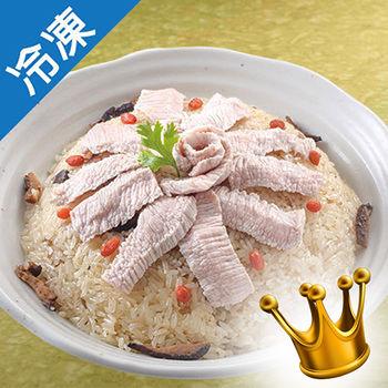 欣光享點子-麻油松阪清水米糕1000g+-5%/盒(年菜)