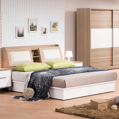 HAPPYHOME  5尺床箱型雙人床