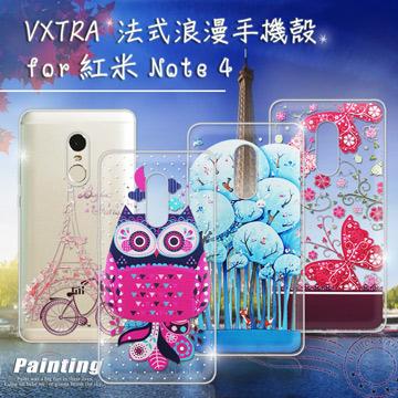 VXTRA  Xiaomi 紅米 Note 4 法式浪漫 彩繪軟式保護殼 手機殼