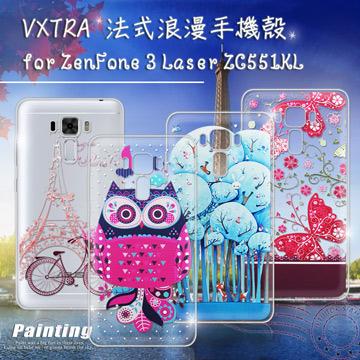 VXTRA  ASUS ZenFone 3 Laser 5.5吋 ZC551KL  法式浪漫 彩繪軟式保護殼 手機殼