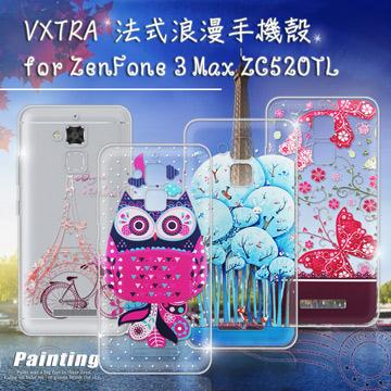 VXTRA  ASUS ZenFone 3 Max 5.2吋 ZC520TL  法式浪漫 彩繪軟式保護殼 手機殼