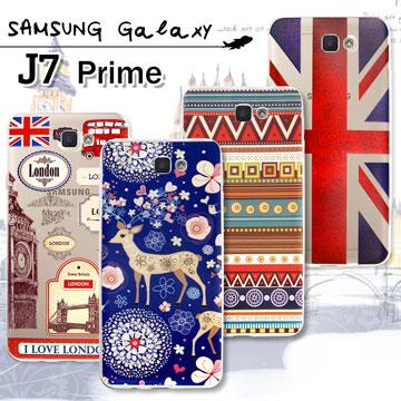 VXTRA  Samsung Galaxy J7 Prime  5.5吋 率性風格 彩繪軟式保護殼 手機殼