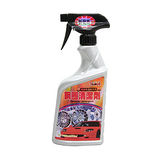 黑珍珠 鋼圈清潔劑-頂級系列 (汽車|輪胎|保養)