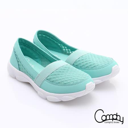 【Comphy】輕light系列 超纖皮革輕量抗震直套式休閒鞋(蒂芬妮綠)