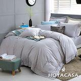 《HOYACASA賀拉斯》 特大四件式300織精梳長絨棉被套床包組