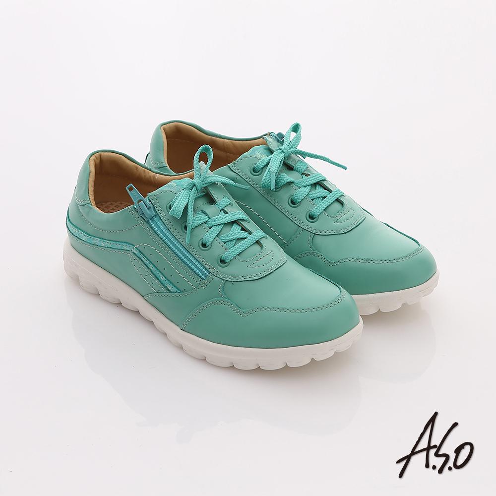 【A.S.O】輕量氣墊 牛皮綁帶拉鍊奈米休閒鞋(綠)